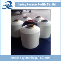 China Wholesale High Quality Nylon Or Polyester Spandex Covered Knitting Yarn