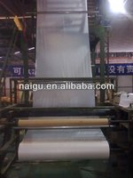 Inquiry plastic poly film to packing finish products