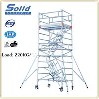 SU4.25 Mobile Scaffold For Sale, Aluminum Scaffolding
