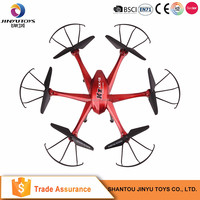 Drone helicopter rc quadcopter 2016 new quadcopter