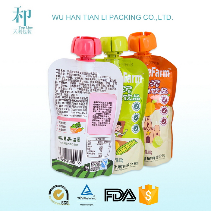 factory for customized printed biodegradable laminated food grade materials water packet