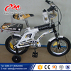 Buy bike in China factory / gift for Bmx chopper bicycle for boys / Baby cycle price in pakistan
