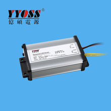 100W 12v 24v switch mode power supply