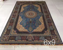 China manufacturer factory hot sale decorative silk plain carpet