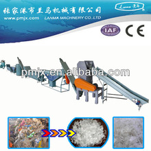 ldpe hdpe Plastic Recycling Machine for Bottles and Film