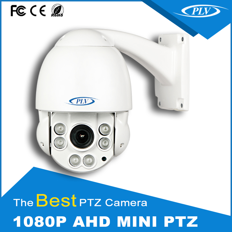 "Housing 1/2.8"" CMOS Full HD 1080P 120m High Speed Dome Camera PTZ Camera Security infrared auto tracking ptz camera"
