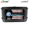 wince6.0 double din touch screen For vw Passat b6 polo golf5 GPS navigation Car Stereo Multimedia DVD Player Steer Wheel Control