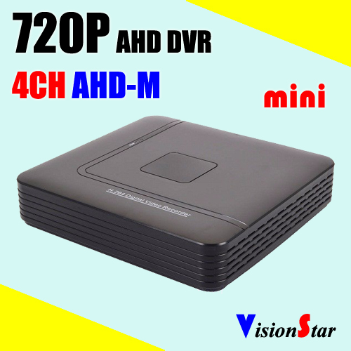 VisonStar XM module 4CH mini DVR for AHD Camera using mobile view p2p cloud service m