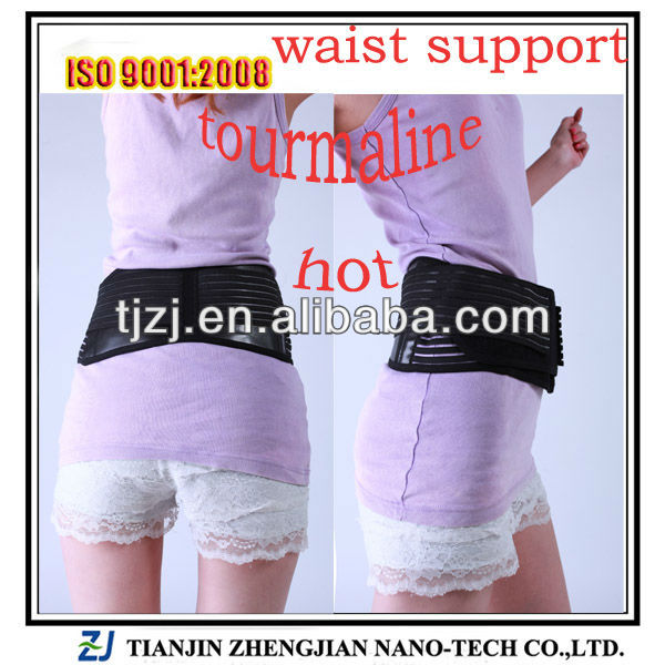 auto-heating tourmaline back support, lumbar support products