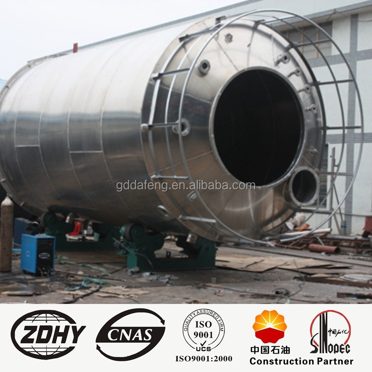 new technology hot selling Large Scale stainless steel Cylindrical Hot Water Storage Tank