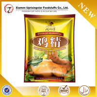 Middle East Chicken Seasoning Powder/ Chicken Bouillon Cube/Compoun Seasoning Powder
