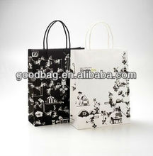 famous brand paper bag for luxury cosmetic, brand clothes, food packaging,MJ-0147-K