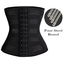 S-3XL Hot Body Shaper Steel Bones Latex Waist Trainer Women High Waist Cincher Trainer Corset Underbust Slimming Belt Girdle