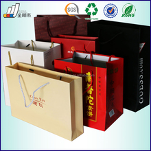 Printing Cardboard Shopping Paper Bag with company Logo