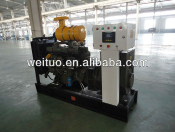 500kw Generating Set