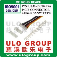 Pcb to cable connectors manufacturer/supplier/exporter - China ULO Group
