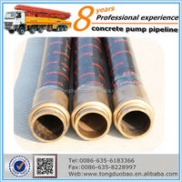 DN125mm construction industrial used concrete pump rubber hose