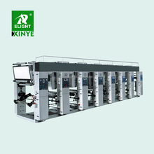 Roll to Roll multi colour rotogravure printing machinery/textile printing machinery/plastic gravure printing machine