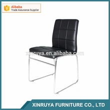 Simple Leather Office Chair/Conference Chair