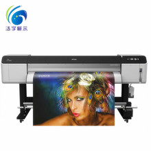China Factory Custom Design Digital Print Hanging Outdoor Event Poster Printing Services
