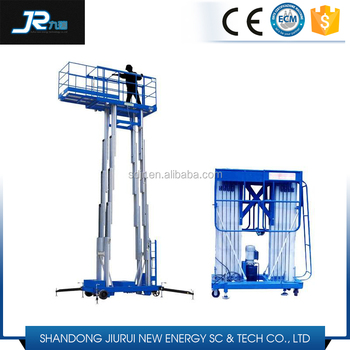 hot sale multi-mast mobile hydraulic aluminum alloy platform lift