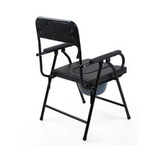 Height adjustable steel folding commode chair