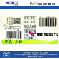 custom shoe labels digital printing sticker with texture fiber and Variable QR code for high security anti-coubnterfeit