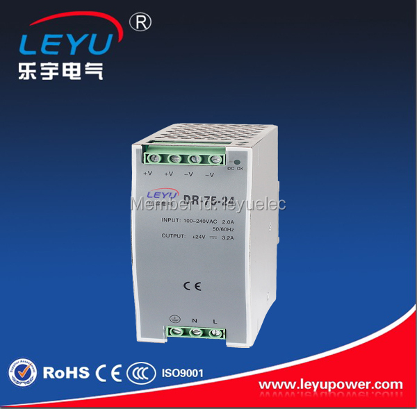 DR series 75W for LED display and industrial machine transformer 220v 24v
