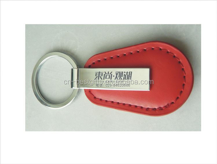 Main product simple design advertising leather key chain 2016