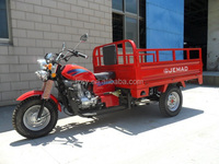 2016 made in China new three wheel tricycle heavy loaded 150cc