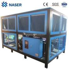 France hot sale screw compressor air cooled water chiller for industrial use