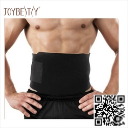 Velcro Sports Neoprene Black Waist Sweat Belt