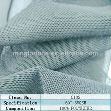Sell Polyester Cool Mesh Fabric