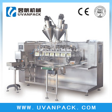 Premade Pouch Automatic Viscous Liquid/ Powder/ Granule Filling Sealing Packing Machine YFG-210