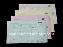 Customized any kind of carbonless paper materials invoice printing, carbonless invoice book