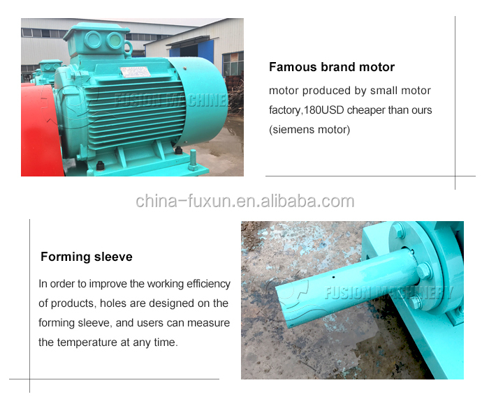 High quality sawdust briquette machine/wood briquette machine/used sawdust briquette machine