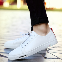 2017 new mans Europe style walking fashion white sneaker shoes good quality