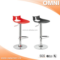 Popular gas lift custom bar stool