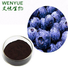 Bilberry extract collagen tripeptide extract anthocyanin powder 20%