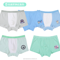 Dongguan factory children teen boys cotton sliper shorts thongs underwear