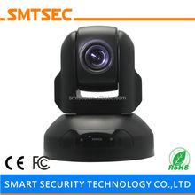 SMTSEC SVC-HD654 HD Video Output Digital Conference System USB 2.0 HD Mini USB Digital Video Camera