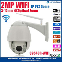 2015 Amovision Q9540R wifi H.264 onvif 1080P CMOS IR 30m 4X Zoom high speed dome outdoor PTZ ip camera