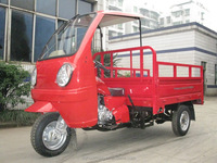KSTZ50ZH-H 200cc air cooling 1.5ton loading ABS front cabin cargo tricycle three wheel motorcycle trimoto