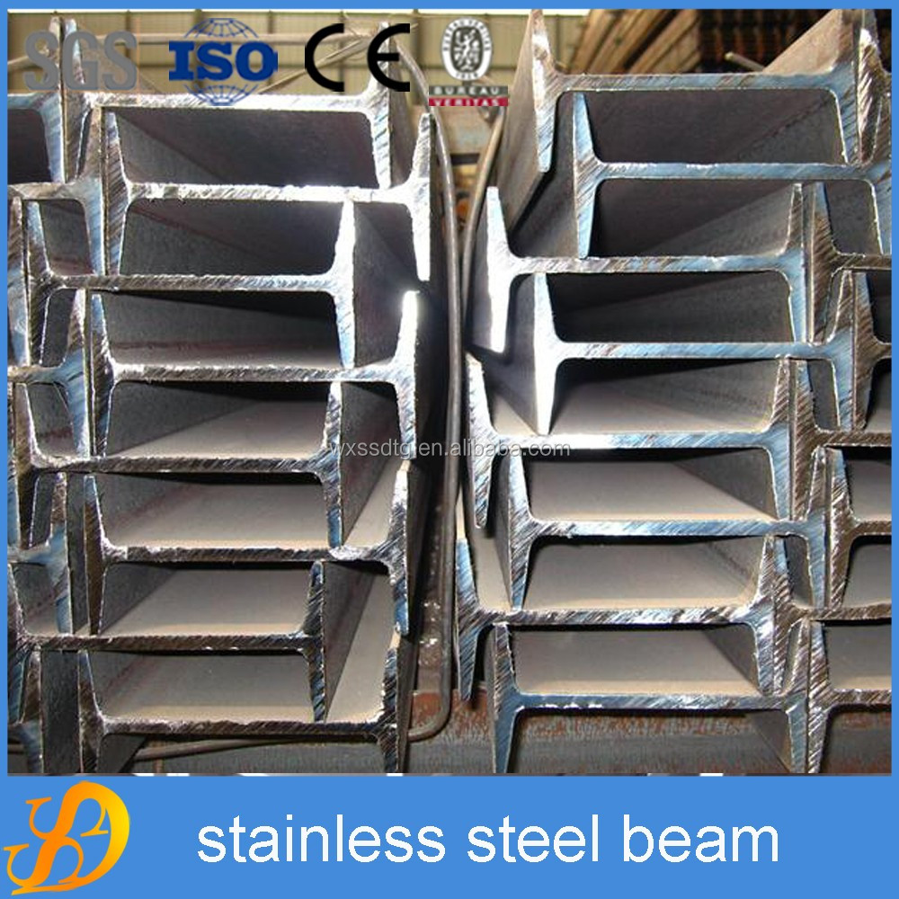 hot sale Hor rolled stainless steel i-beam prices 316l 304