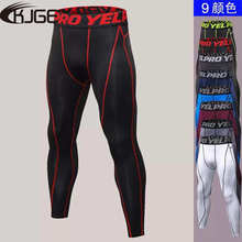 OEM factory wholesale gym wear leggings men's custom reflective logo silk printed compression pants