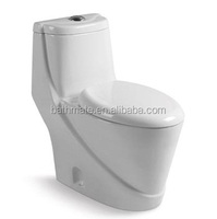 Sudan watermark dual flush valve brown toilets