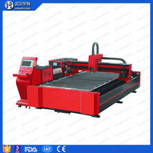 Cnc Yag Laser Cutting Machine for Metal Cutting
