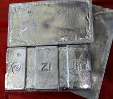 good quality 2017 hot sale Zinc Ingot 99.95 price