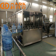 5 Gallon Bottle Washing Filling Capping Machine