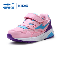ERKE wholesale fashion PU upper pink no lace kids sports shoes from china shoes factory